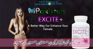Excite Plus in pakistan