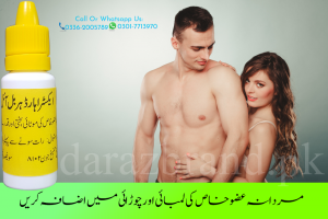 Extra Hard Herbal Oil In Pakistan