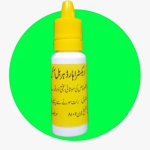 extra hard herbal oil in pakistan.